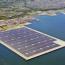 Primera Central de Energía Solar Fotovoltaica Flotante enJapón